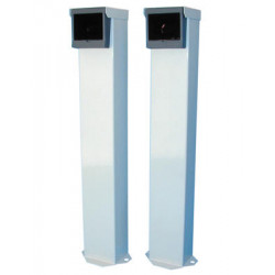 Alarm pack electronic infrared barrier i5012 + 2 metal columns i55c alarm pack electronic alarm pack infrared cell metal column
