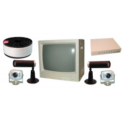 Kit vigilancia video quadravision 45cm 20'' 4 camaras video vigilancia kit camaras ordenadores