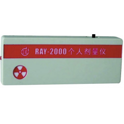 Compteur geiger muller ray 2000 detecteur radioactivite comptage rayon x detection radio activite