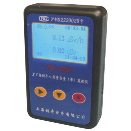 Geiger counter rm 2021 shipment immediately radio meter dosimeter rm 2021 radioactivity detector rm2021 geigercounters gama beta